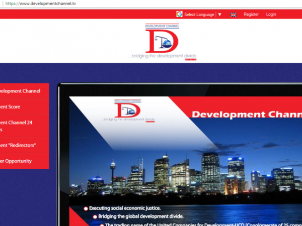 Genuine or scam: developmentchannel.tv; trading as Uganda Poverty Alleviation Program (UPAP) in Uganda – be aware